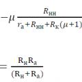 Расчёт коэффициента усиления конечная формула.png
