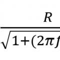 Формула 3.png