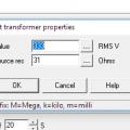 Окно параметров трансформатора.png