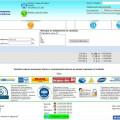 lsk389_ цена.jpg