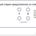 Фрагмент Задник FOREM для надписей.jpg