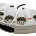 APC-Advanced-Surge-Arrest-Protection-FR-BE_800x600.jpg
